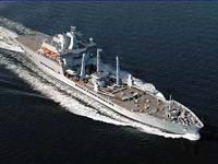Вспомогательные корабли