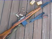 Самозарядные винтовки (карабины)