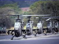 Вертолёт Bell AH-1 Cobra