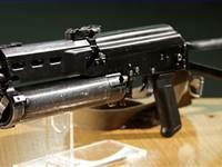 Пистолет-пулемёт «Бизон»
