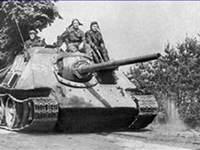 85-мм танковая пушка образца 1943 года (Д-5)