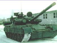 Танк Т-80А