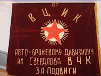 Отдельная мотострелковая дивизия особого назначения