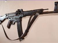 Штурмовая винтовка StG 44