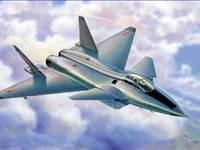 Фронтовой истребитель МиГ 1.44