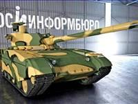 Танк Т-14 Армата