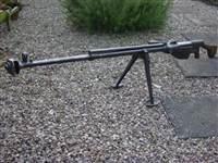 Противотанковое ружьё ПТРC-41 Симонова 1941