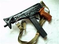 Пистолет-пулемёт ОЦ-02