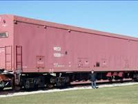 Железнодорожный гарнизон «Миротворец»