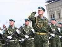 Воздушно-десантные войска