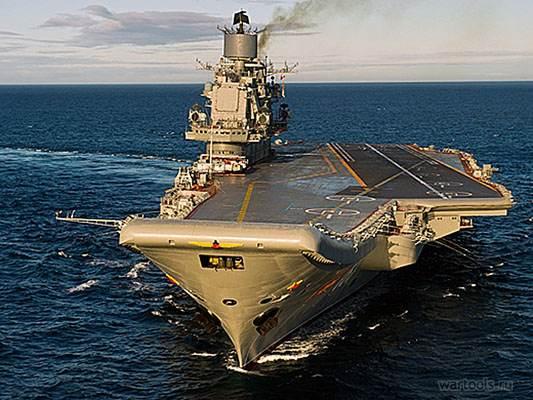 СМИ: Авианосец «Адмирал Кузнецов» ждет глубокая модернизация